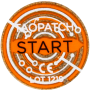 Taopatch-START-medical device